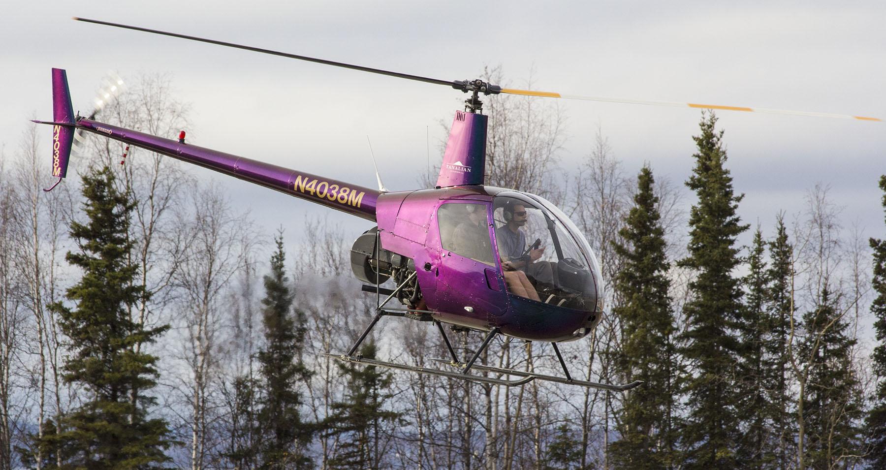 Alaska aircraft photography - Alaskafoto  Alaska portrait photographers & Aircraft portraits